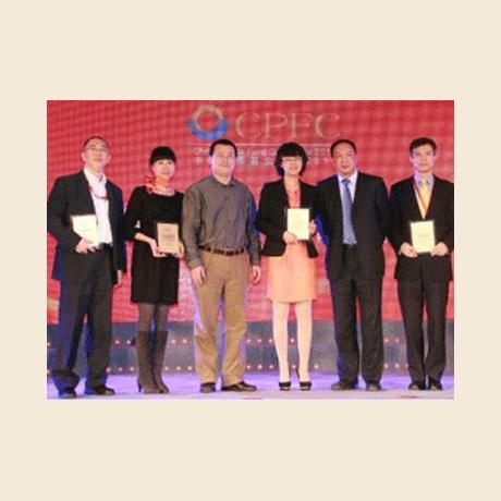 """第二屆""""中國最佳私募基金""""長期優勝獎(2008-2009年)"""