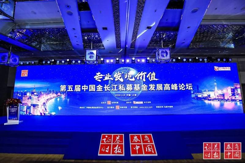 """榮譽 盈峰資本榮獲""""金長江""""— 行業典范私募基金公司"""