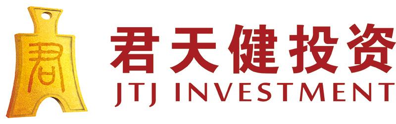 深圳市君天健投資管理有限公司
