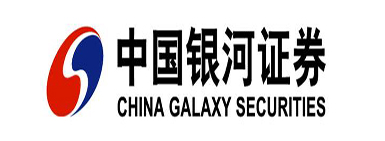 中國銀河證券股份有限公司