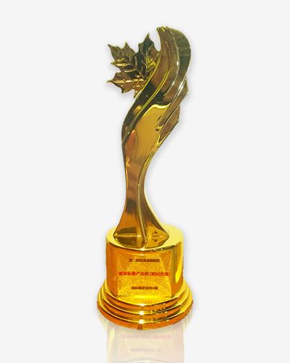 荣获第二届智道金梧桐奖最佳私募产品奖(相对价值)