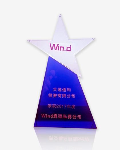 """公司荣获Wind资讯""""2017年度Wind最强私募公司""""奖项"""